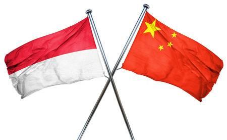 Indo-Mandarin Flag.jpg